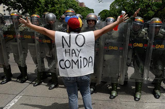 Resultado de imagen para marcha oposición y gobierno